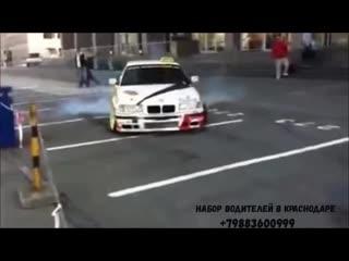 Спорт тачки Яндекс.Такси Работа водителем Краснодар