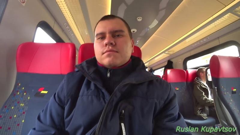 Поездка в поездах 36WED по Польше