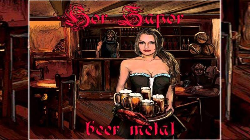 Hor Zapor - Идеальное пиво (The Perfect Beer)