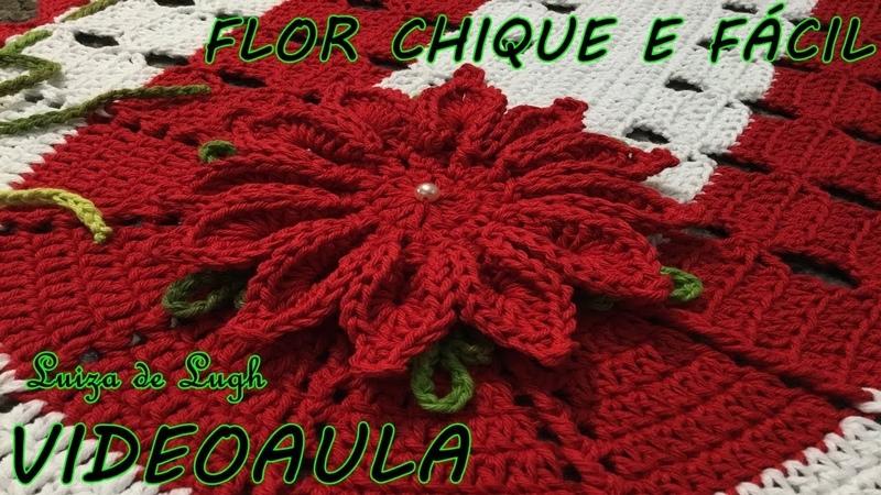 FLOR CHIQUE E FÁCIL luizadelugh