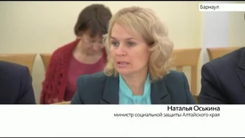 Многодетные семьи смогут получить 450 тысяч рублей на погашение ипотеки