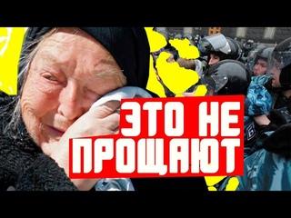 КАЗАНЬ ПОДАВИЛИ / Так жестоко очаг сопротивления режиму еще не давили