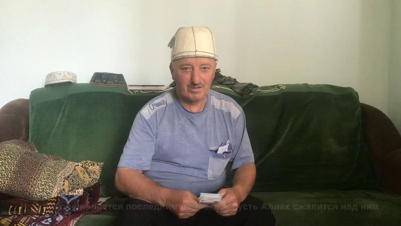 Сбор для мечети с Нижний Черек