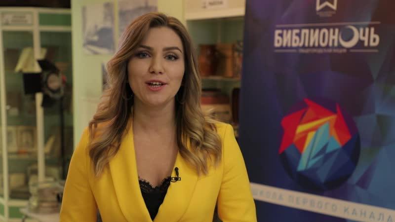 Александра Кашурникова Мастерская телеведущих