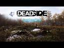 Deadside выживание в открытом мире PVP, лут, крафт, оружее, строительство Bad Pixel