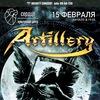 15.02 - Artillery (DK) - Сердце (С-Пб)