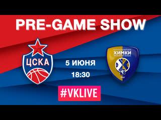 CSKAbasket Pre Game. Finals. Game #1