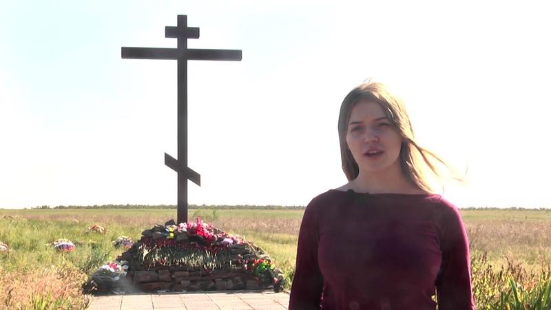 Ответ молодежи Луганска предателям Родины.