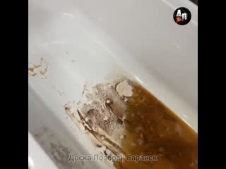 Грязная вода на Светотехстрое - Саранск
