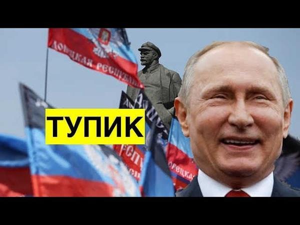 Донбасский тупик. Не с кем договариваться