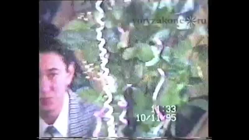 вор в законе Реваз Цицка на дне рождения Джема mp4