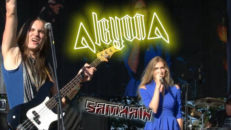 ALCYONA Samhain LIVE 2019 XIII LBF 23rd August Devoid of Rights MCC