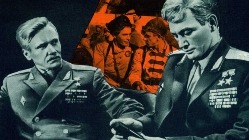 Онлайн-кинопрограмма «Любовь на войне: топ 5 фильмов о чувствах на фронте», изображение №3