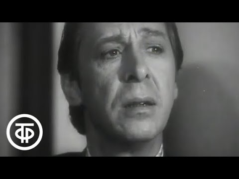 Душа в заветной лире. Стихи А.Пушкина читает О.Ефремов (1974)