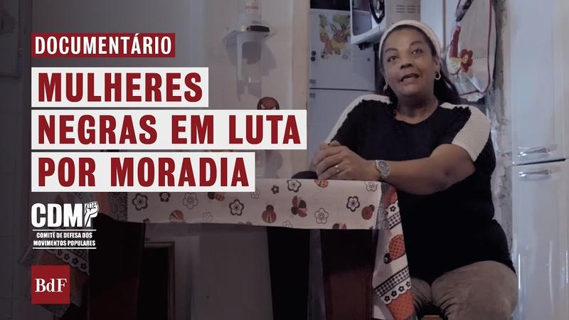 Curta-metragem Direito à Moradia é lançado pelo CDMP