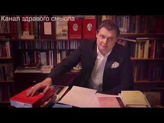 Маэстро Понасенков и занимательная астрономия