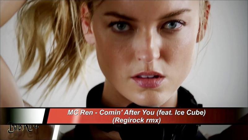 MC Ren – Comin' After You (feat. Ice Cube) (Regirock rmx)