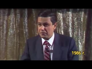 В СССР кофе росло на ячменных колосьях! (Евгений Петросян 1986)