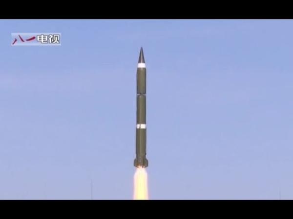 Chinese DF4 ICBM