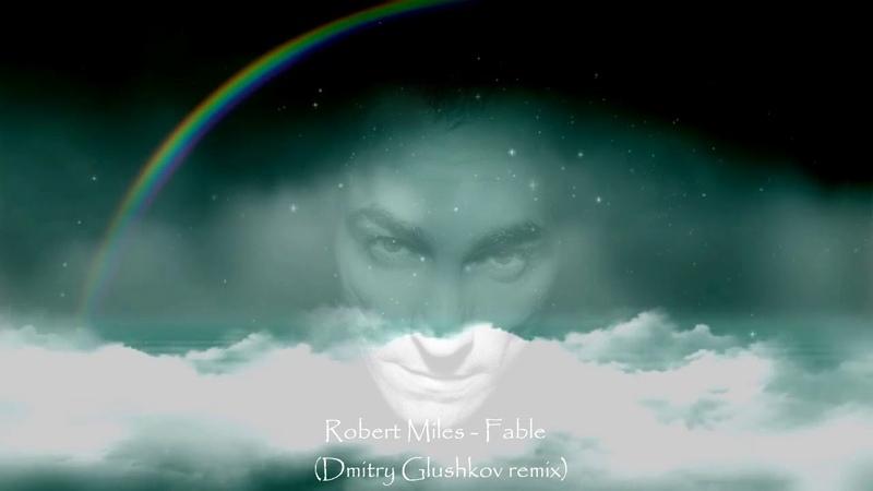 Robert Miles - Fable (Dmitry Glushkov remix)