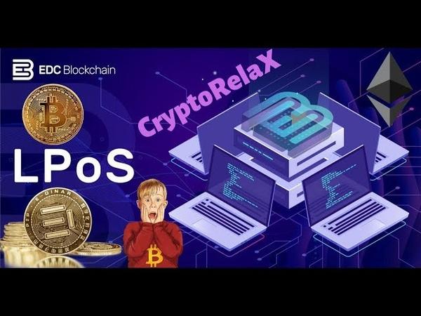 LPoS майнинг проекта Edinar Coin EDC BitSocial заработок в интернете без вложений