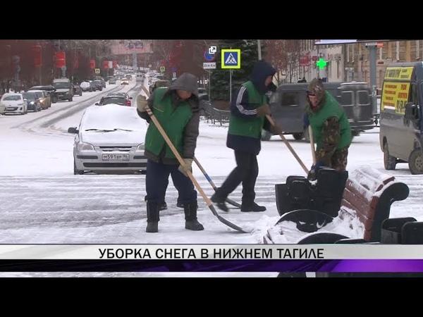 Уборка снега в Нижнем Тагиле