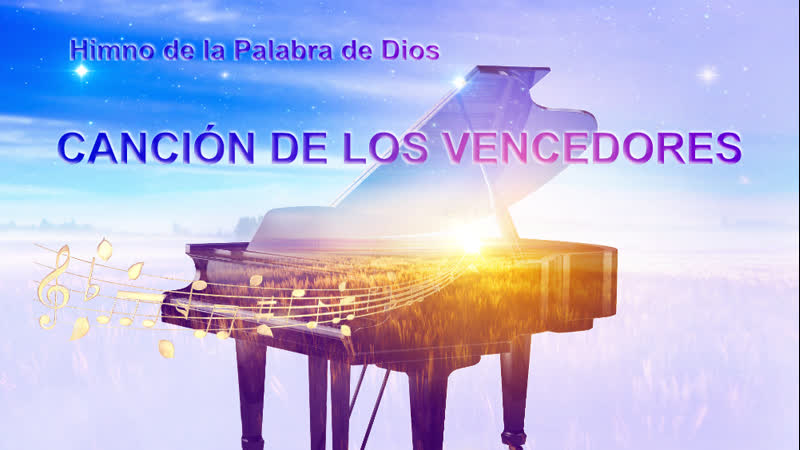 Canción cristiana Canción de los Vencedores
