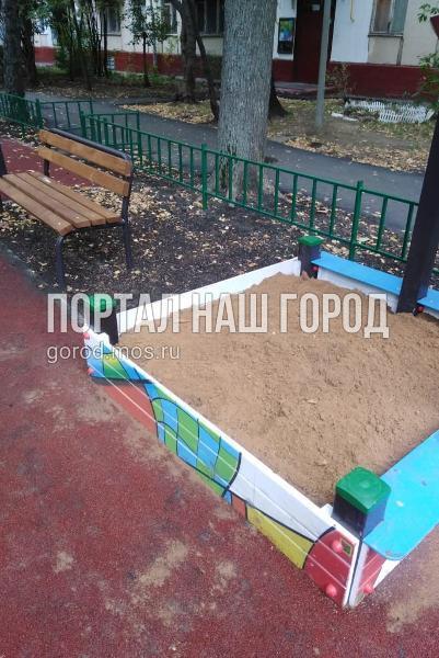 Свежий песок завезли в песочницу на Маршала Чуйкова