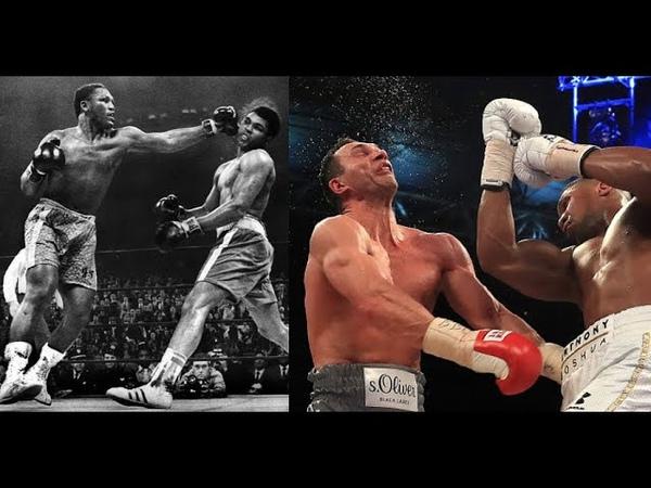 НЕПОБЕДИМЫХ НЕТ Непредсказуемый исход боя Великих бойцов Апсеты в боксе