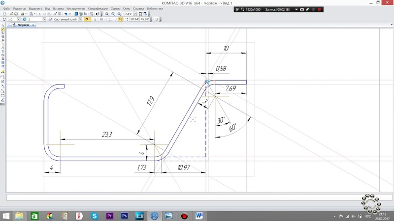 Расчет развертки листовой детали под разными углами