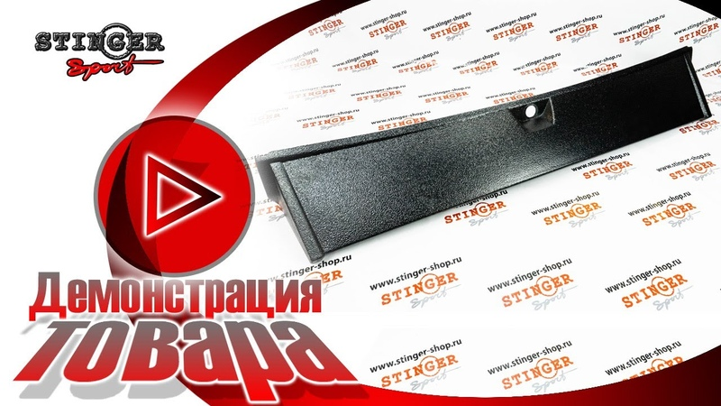 Спойлер Банзай а м ВАЗ 2108 09 АБС