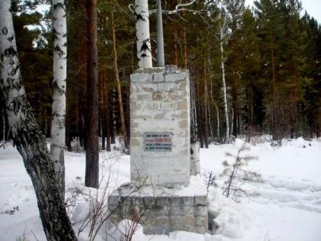 Памятник А. А. Сальникову в с. Моты