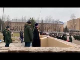 Священник  солдатам ракетных войск: Никто уже не сможет назвать вас дебилом!
