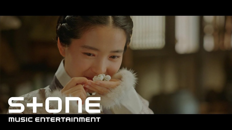 [미스터 션샤인 OST Part 9] 오존 (O3ohn) - Shine Your Star (Prod. by ZICO) MV