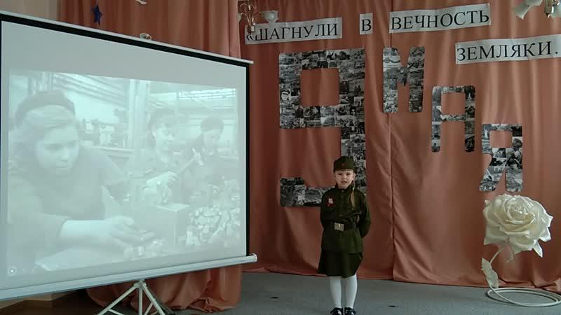 Дс 178 ДОКИ 20 Ветчинкина Анна воспит Кузьменко Екатерина Валерьевна
