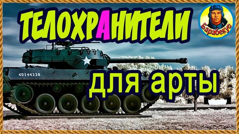 ЧЕМ УДОБРЯЛИ, ТО И ВЫРОСЛО: поменяли оборудование – достигли цель. Hellcat Хелкат в World of Tanks
