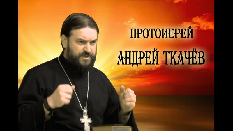Андрей Ткачев Поминовение по родословной книге 01 2020