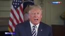 Вести в 20 00 Посольство США в Иерусалиме символическое действие обернулось кровавым противостоянием