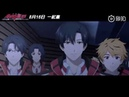 The King's Avatar Movie For the Glory Trailer 2 English Subtitles in Caption