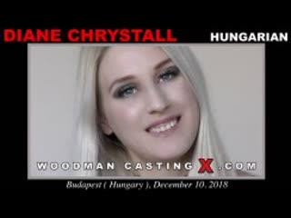 WoodmanCastingX - Diane Chrystall