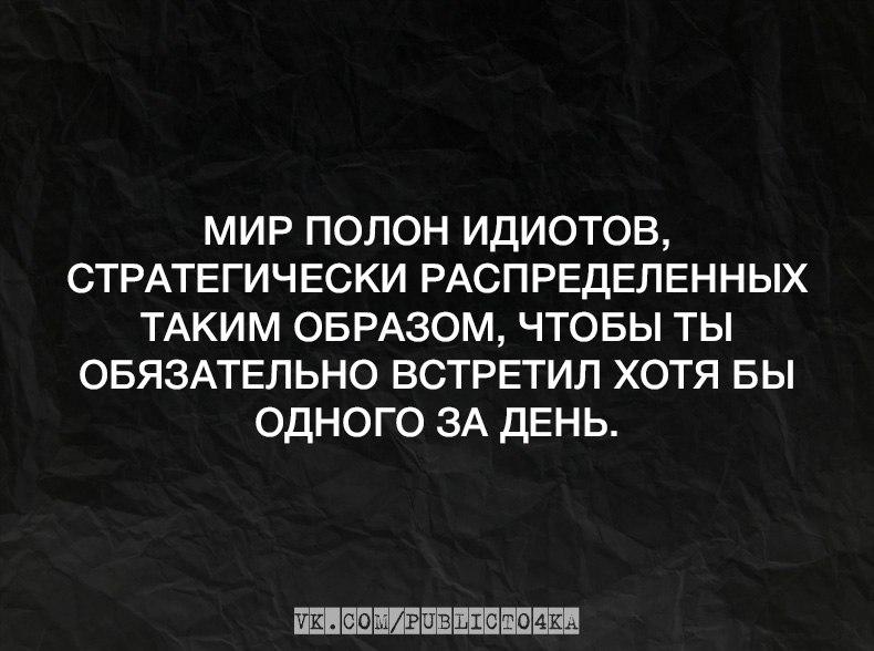 https://sun9-60.userapi.com/c856020/v856020650/1cb809/_GZqBKMcaSc.jpg