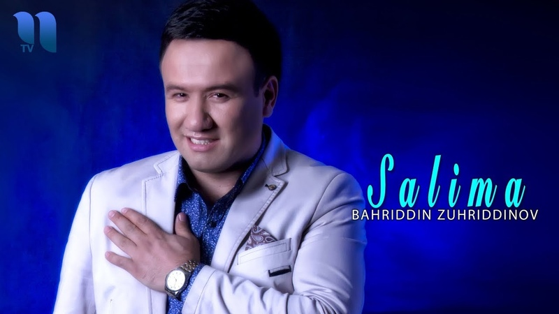 Bahriddin Zuhriddinov Salima Бахриддин Зухриддинов Салима music version