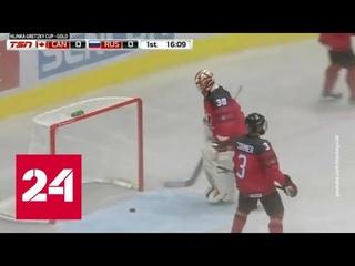 Российские юниоры стали победителями Кубка Глинки/Гретцки - Россия 24