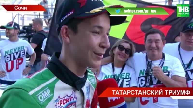 Сын Салавата Фатхутдинова стал абсолютным победителем Российской серии кольцевых гонок среди юниоров