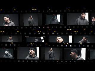 n4u - О чём мечтаешь ты (Snippet)