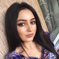 Амалия Ароян