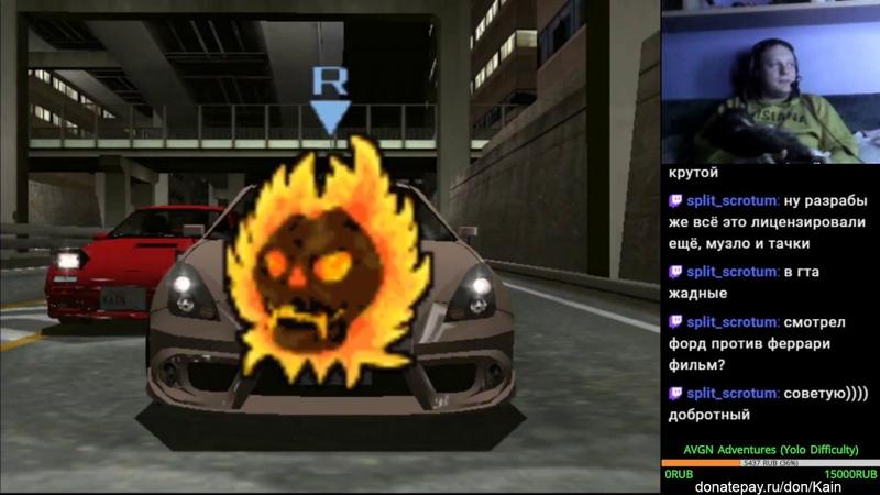 Tokyo Xtreme Racer 2 Single Segment run part 1 of 2