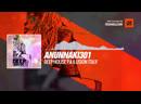 Anunnaki301 - Deep House P.A Ilusión Italy Periscope Techno music