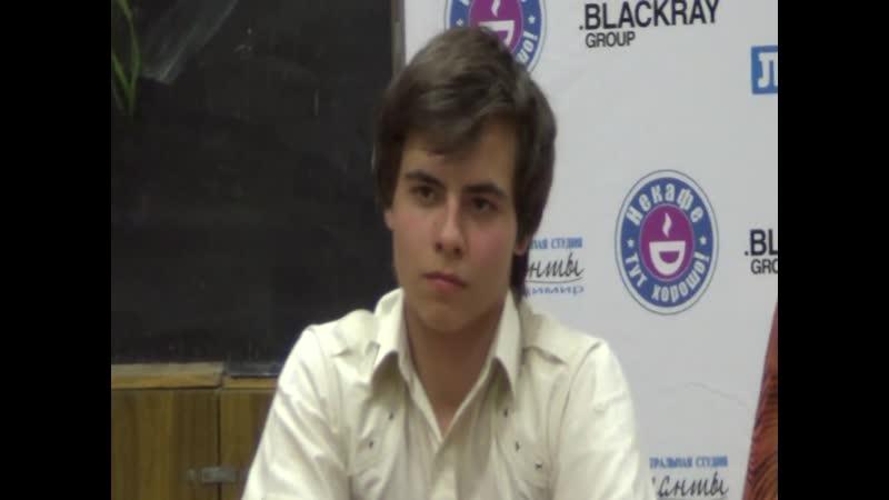 пресс-конференция после спектакля Бабочки г.Владимир 2014