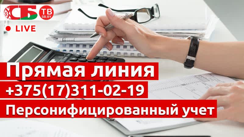 Удаленная работа бухгалтерия от прямых работодателей odesk freelance